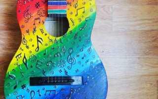 Как покрасить гитару