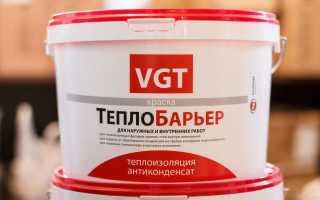 Теплоизоляционная краска: состав и характеристика, сфера применения и популярные производители