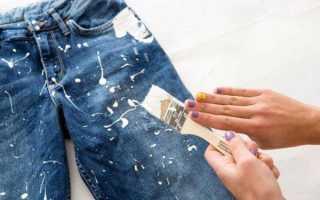 Очистка одежды от акриловой краски: способы и средства