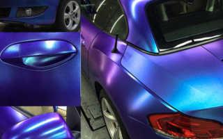 Окрашивание автомобиля краской хамелеон