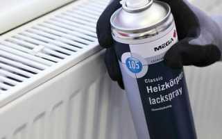 Краски для радиаторов отопления: типы и разновидности составов, популярные марки красок