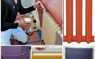 Покраска горячих батарей: выбор подходящей краски, пошаговая технология окрашивания
