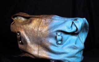 Как и чем покрасить кожаную сумку?