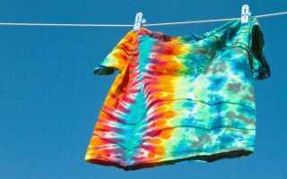 Способы окрашивания одежды в домашних условиях