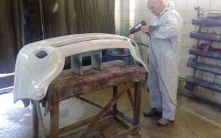 Как подготовить бампер к покраске: поэтапная инструкция по выполнению работ своими руками