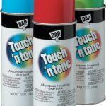 Как окрасить металлические изделия распыляющей краской в баллончиках