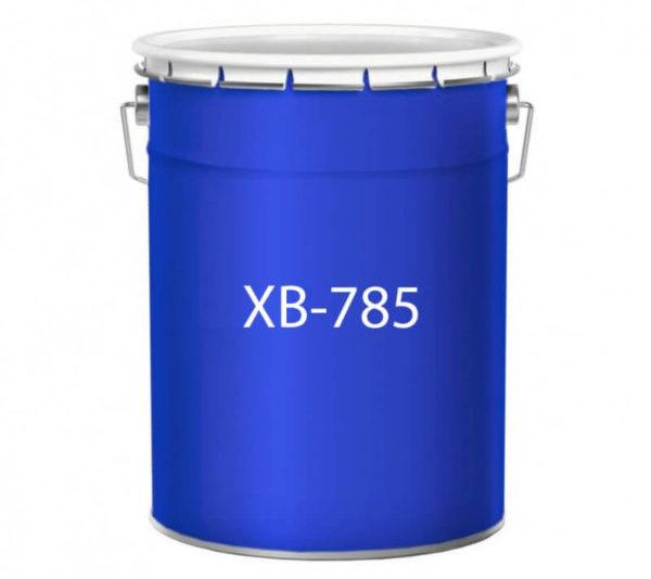 Эмаль XB-785