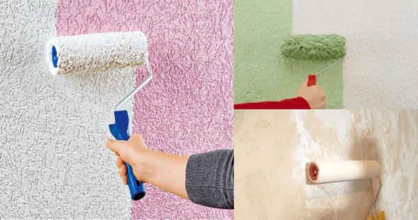 Покраска текстурным ЛКМ